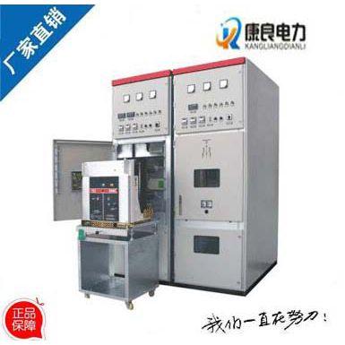定做KYN28-12高压开关柜,KYN28A断路器进线柜
