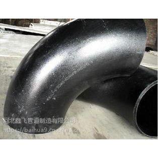高压碳钢无缝弯头