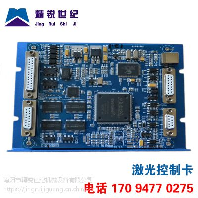 南阳市精锐世纪 打标机控制卡 USB型光纤激光打标卡 控制卡全套含接头数据线 2.12.1版