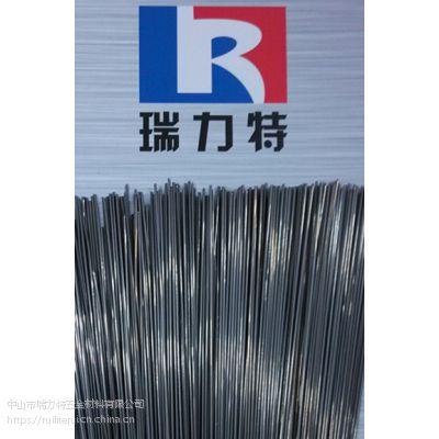 供应瑞力特BCu3磷铜锡焊条,黑焊条,锡磷铜焊条,焊锡丝