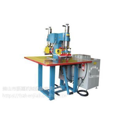 PVC气囊熔接机_PVC气囊熔接机制造商_PVC气囊熔接机批发价格-振嘉