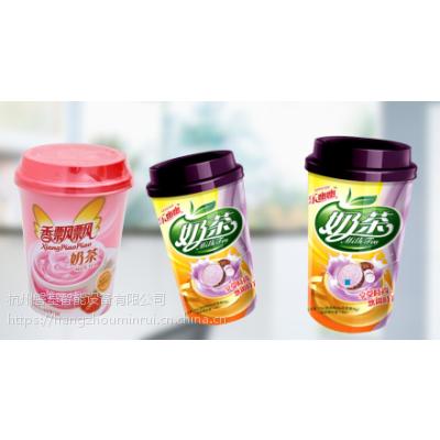 供应全自动奶茶包装机13989836607