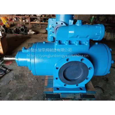厂家直销 SNH1700-46 三螺杆泵 安徽永骏泵阀 三螺杆泵厂家