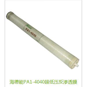 海德能PA2-4040反渗透膜