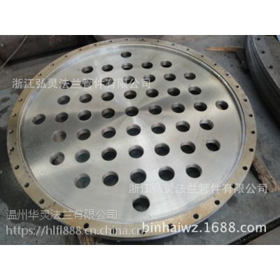 厂家直销不锈钢法兰、凝器管板
