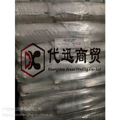 高分子量固体双酚A型环氧树脂DER669E美国陶氏Olin环氧树脂D.E.R669E