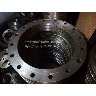 广州供应JIS B7804 标准合金钢法兰,型号齐全