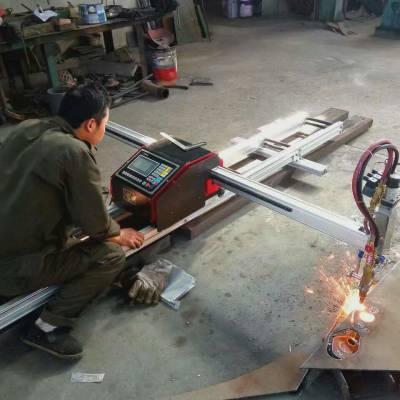 上海华威西安微型数控切割机|陕西便携式数控火焰切割机价格