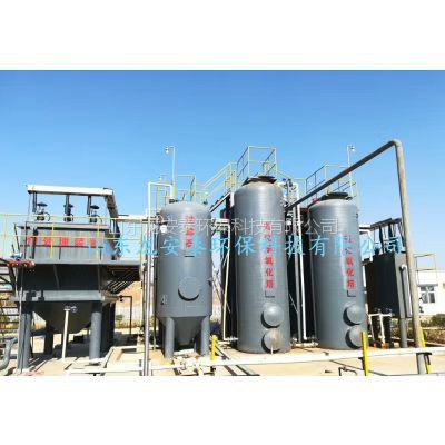 高盐废水处理工艺,龙安泰电解催化技术领先