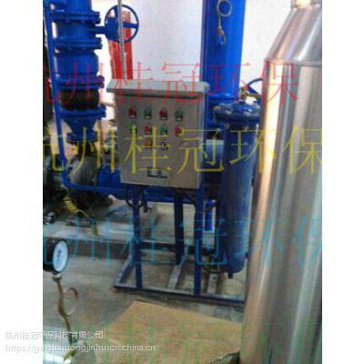 冷冻水旁流水处理设备