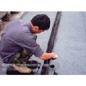 供应香洲厂房堵漏工程金鼎地下室灌浆前山外墙清洁