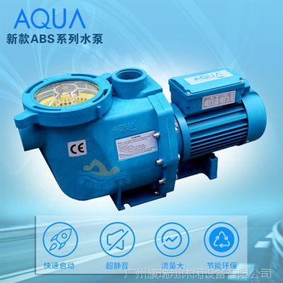 ABS爱克泳池水泵【价格实惠】新款ABS-030小功率游泳池过滤水泵