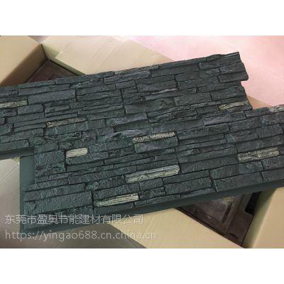 盈奥节能建材厂直销PU文化石蘑菇石仿木石外墙使用30年