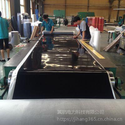 河北石家庄冀航供应绝缘橡胶板加厚绝缘胶皮 绝缘胶垫