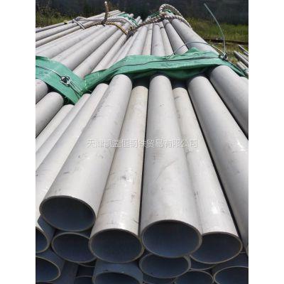 葫芦岛出新货美标AISI321不锈钢管也叫奥氏体热强钢
