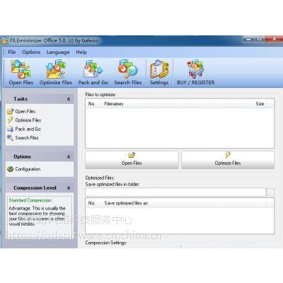 PPTminimizer 购买销售,正版软件,代理报价格