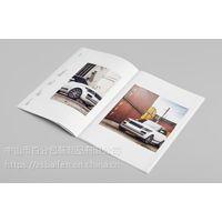 中山画册印刷|宣传册印刷|企业产品目录印刷|说明书样本印刷