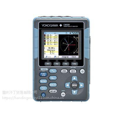 重庆供应日本横河YOKOGAWA电能质量分析仪 CW500
