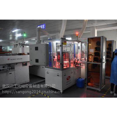 辽宁1500片自动电池串焊机三工光电智能串焊机配置