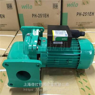《威乐专卖》德国威乐热水循环泵PH-401Q/PH-403QH特价正品水泵