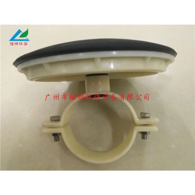 绿烨供应215mm曝气器 /膜片式曝气器
