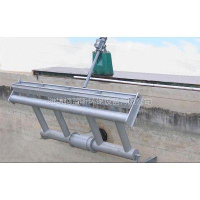 供应优质旋转式滗水器 柯蓝斯环保设备专业制造