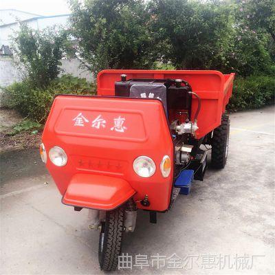 大型工地运输三轮车 家用柴油机动三蹦子 玉米收获农用三轮车