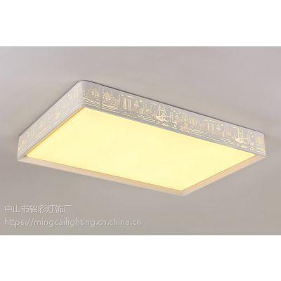 中山佛山照明灯具 深圳LED灯饰 长方形家用吸顶灯