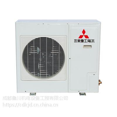成都三菱重工海尔中央空调销售商