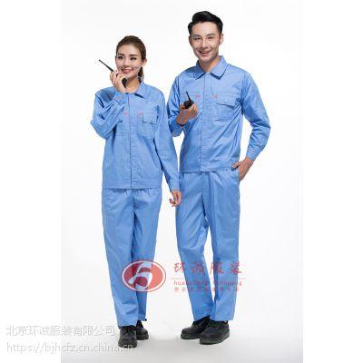 浅蓝色卫生车间工作服 食品厂工作服 无尘服 防静电实验服 环诚服装