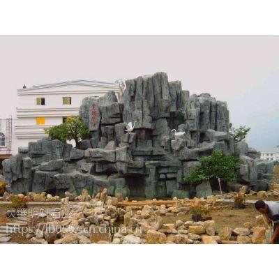安徽假山设计制作 室内假山流水 承包驳岸工程 公园广场景观石