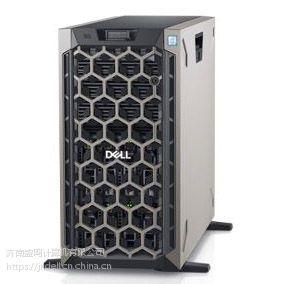 戴尔DELL PowerEdge 14G T440 机架式服务器DELL中国大陆(山东济南)