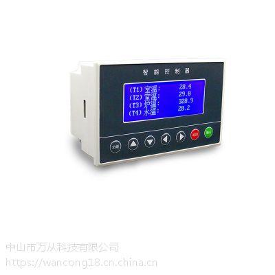 物联网恒温室温度控制器热风炉自动控制仪表
