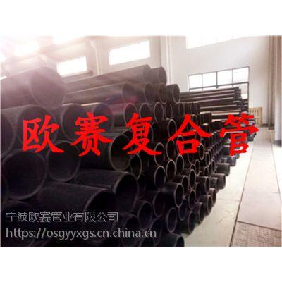 南通市钢丝网骨架聚乙烯复合管生产厂家-销售信息