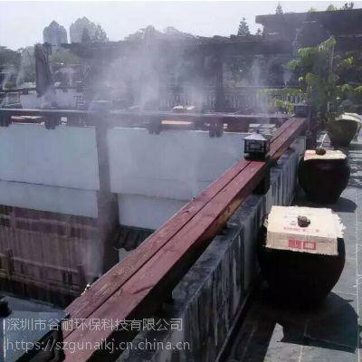 遗址景观喷雾机|水雾加湿工程销售 案例(成都|绵阳|德阳|南充|宜宾|自贡)