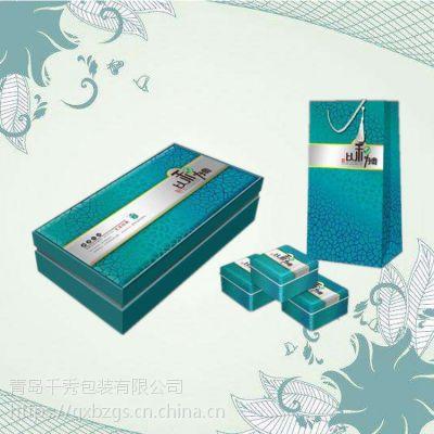 潍坊厂家长期供应保健品包装盒|潍坊眼睫毛包装盒