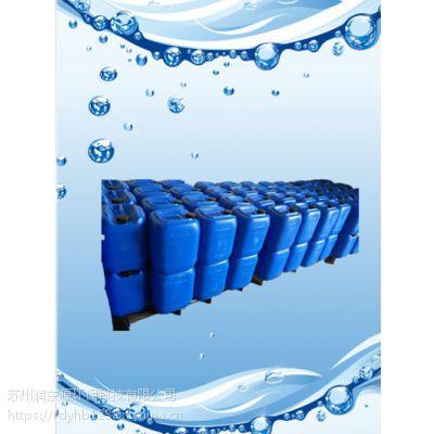 山东101AB剂除漆剂 漆雾凝聚剂絮凝剂价格 油漆污水处理厂家