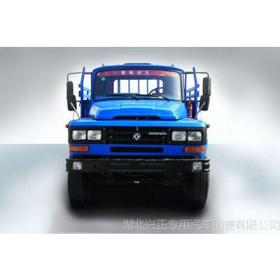 9米柴油东风长头车教练车 驾校教练车厂家
