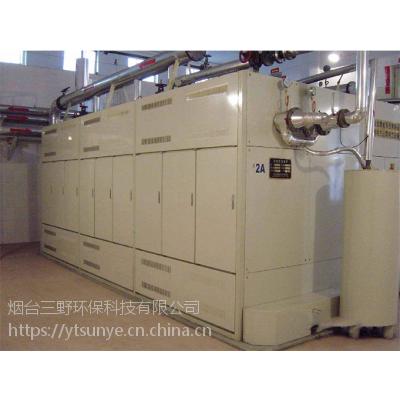 三野科技环保供应性能可靠蓄热式电锅炉