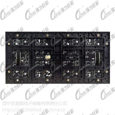 青海艺盛蓉全彩LED显示屏液晶屏价格合理欢迎选购