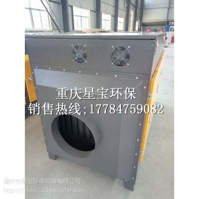 重庆UV光催化废气处理特点/星宝环保