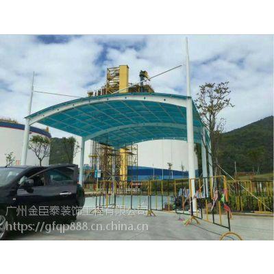 大石膜结构汽车棚 自行车棚 膜结构电动车遮雨棚搭建安装