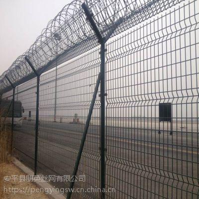 朋英 直销 安全防护围栏 浸塑机场Y型防御隔离栅厂家