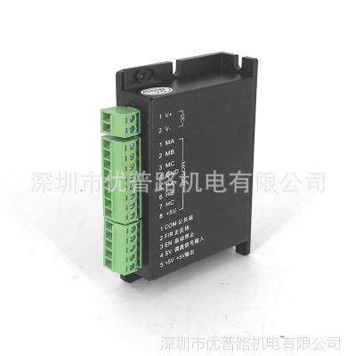 120W直流无刷电机驱动器8-30VDC持续5A电流UB304无感/有感可选