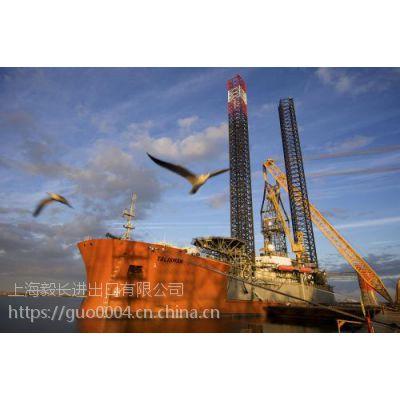 上海进口深海钻探设备报关清关需要多久