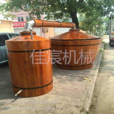 禹城市酿酒设备 高粱煮酒器图片 佳宸牌直销发酵灌