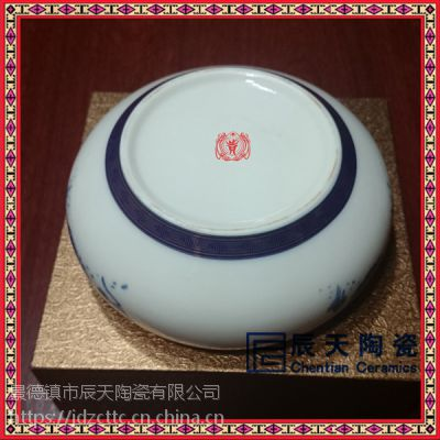 辰天陶瓷 青花描金烟灰缸 精致骨瓷烟灰缸