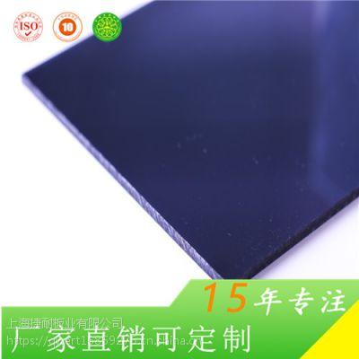 上海捷耐厂家直销 4mm耐力板 可定制加工雕刻打孔铣槽
