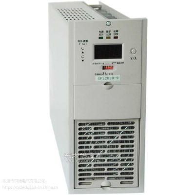 直流屏充电模块SKY-DP-M22020电源模块浙江供应商