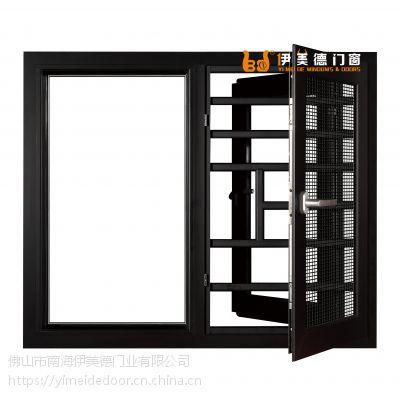伊美德门窗120断桥窗纱一体平开窗 隔音隔热 节能降噪